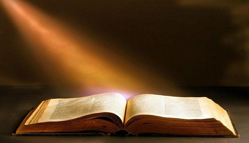 A-Bíblia-Sagrada-e1474319623962