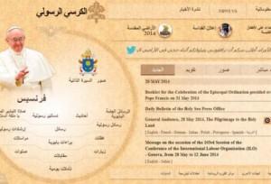 Presente do Papa: Site do Vaticano agora também em árabe