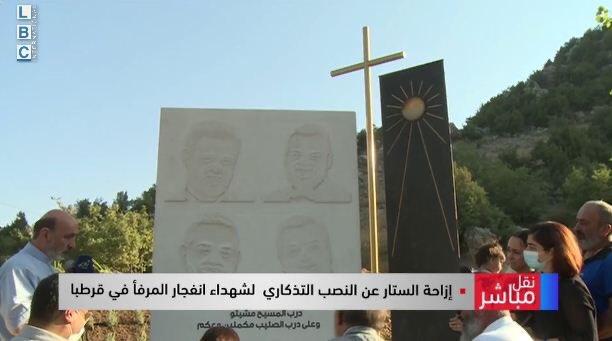 Constroem monumento em homenagem aos mortos na explosão de Beirute
